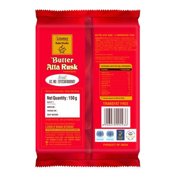 Butter Atta Rusk (150 gms)
