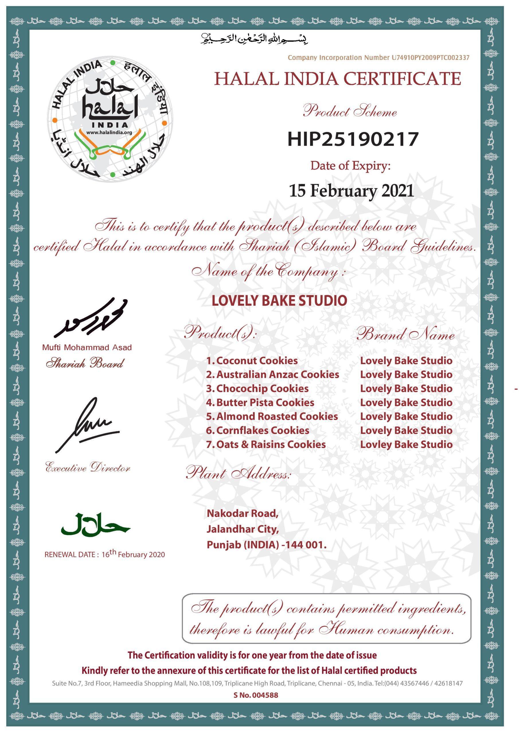 HIP25190217